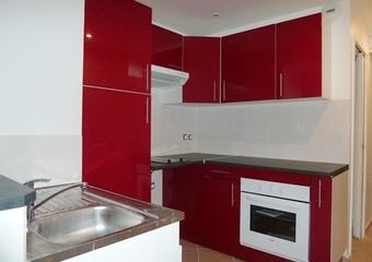 Location Appartement 2 pièces Dammartin-en-Goële (77230) - Photo 1