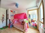 Vente Appartement 4 pièces 84m² Gex (01170) - Photo 11