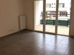 Location Appartement 3 pièces 58m² Thonon-les-Bains (74200) - Photo 17