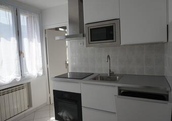 Vente Appartement 4 pièces 70m² Fontaine (38600) - Photo 1