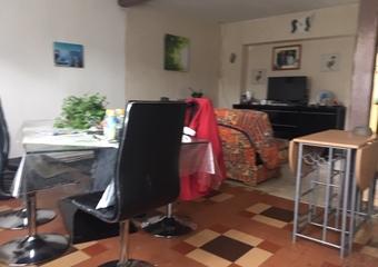 Vente Maison 3 pièces 56m² Grand-Fort-Philippe (59153) - Photo 1