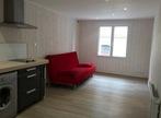 Vente Appartement 1 pièce 27m² Vizille (38220) - Photo 4