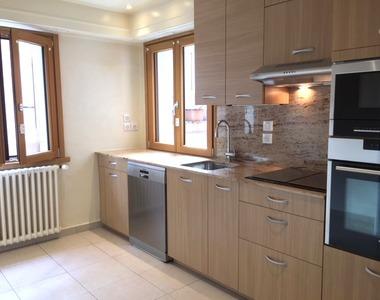 Location Appartement 2 pièces 56m² Saint-Julien-en-Genevois (74160) - photo