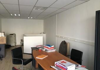Location Bureaux 50m² Le Havre (76600) - photo