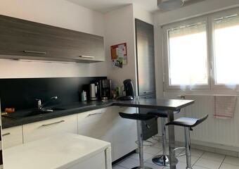 Vente Appartement 4 pièces 88m² Cernay (68700) - photo