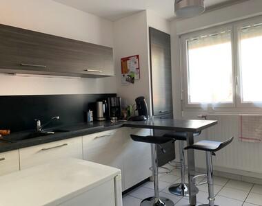 Vente Appartement 4 pièces 88m² Cernay (68700) - photo