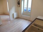 Vente Appartement 2 pièces 51m² La Tour-du-Pin (38110) - Photo 5