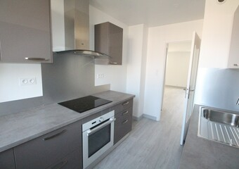 Vente Appartement 4 pièces 72m² Grenoble - Photo 1