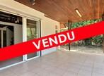 Vente Maison 3 pièces 132m² Remire-Montjoly (97354) - Photo 1