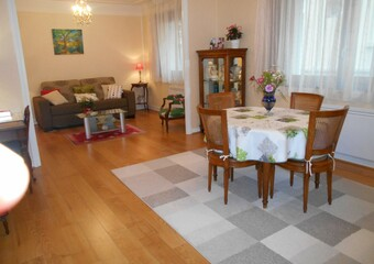Vente Appartement 3 pièces 84m² Vichy (03200) - Photo 1