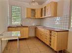 Vente Maison 3 pièces 132m² Remire-Montjoly (97354) - Photo 7
