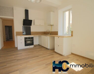 Location Appartement 2 pièces 45m² Chagny (71150) - photo