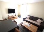 Vente Appartement 3 pièces 53m² Saint-Martin-d'Hères (38400) - Photo 4