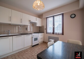 Vente Appartement 2 pièces 57m² Rumilly (74150) - photo