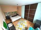 Vente Maison 5 pièces 116m² Brugheas (03700) - Photo 10