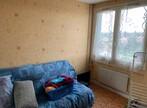 Vente Appartement 2 pièces 47m² Roanne (42300) - Photo 5