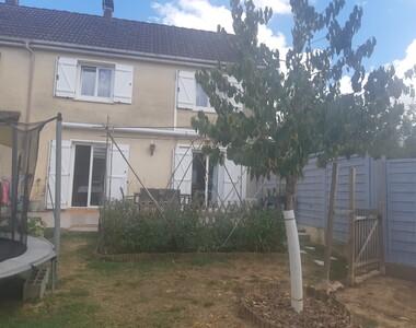 Vente Maison 6 pièces 115m² Argenton-sur-Creuse (36200) - photo