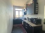Vente Appartement 2 pièces 55m² Mulhouse (68200) - Photo 4
