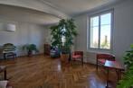 Vente Appartement 5 pièces 146m² Lyon 03 (69003) - Photo 2