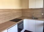 Location Appartement 1 pièce 34m² Saint-Julien-en-Genevois (74160) - Photo 2