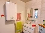 Vente Appartement 2 pièces 57m² Montreuil (62170) - Photo 8