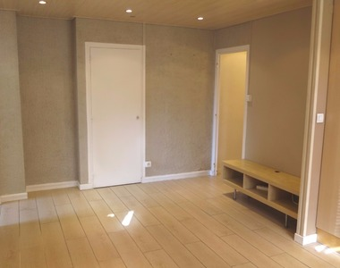 Vente Appartement 3 pièces 47m² Meylan (38240) - photo