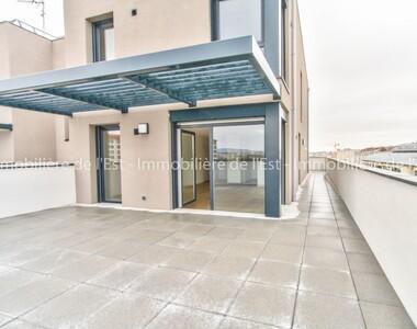 Vente Appartement 5 pièces 125m² Lyon 08 (69008) - photo