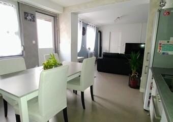 Vente Maison 5 pièces 61m² Montigny-en-Gohelle (62640) - photo