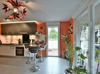 Vente Appartement 2 pièces 49m² Veigy-Foncenex (74140) - Photo 5