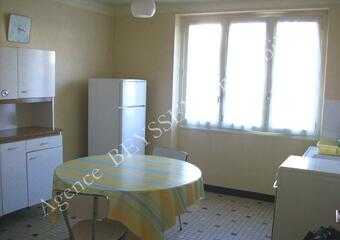 Location Appartement 1 pièce 35m² Brive-la-Gaillarde (19100) - Photo 1