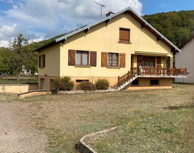 Vente Maison 7 pièces 135m² 10 MIN DE LUXEUIL - photo