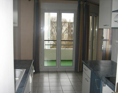 Location Appartement 3 pièces 68m² Grenoble (38100) - photo