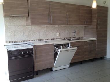 Vente Appartement 3 pièces 69m² FERNEY-VOLTAIRE - photo
