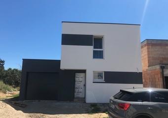 Vente Maison 5 pièces 93m² WITTENHEIM - Photo 1
