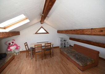 Vente Appartement 19m² Gaillard (74240) - Photo 1