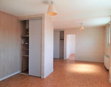 Location Appartement 2 pièces 41m² Nantes (44000) - photo