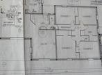 Vente Maison 5 pièces 127m² Saint-Xandre (17138) - Photo 5