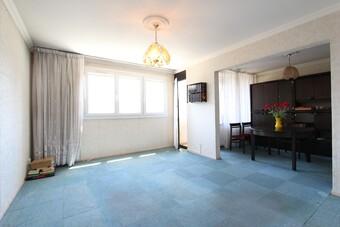 Vente Appartement 5 pièces 93m² Échirolles (38130) - photo