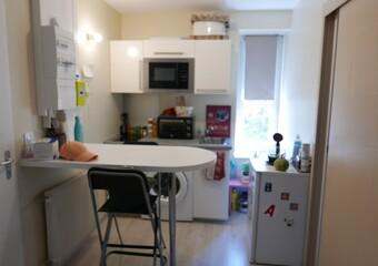 Location Appartement 1 pièce 21m² Tassin-la-Demi-Lune (69160) - Photo 1