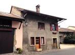 Vente Maison 3 pièces 50m² anthy-sur-leman - Photo 3