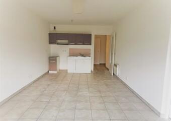 Vente Appartement 2 pièces 39m² Villepinte (93420)