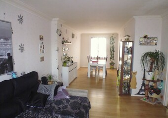Vente Appartement 3 pièces 68m² Bellerive-sur-Allier (03700) - photo