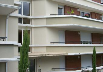 Vente Appartement 3 pièces 73m² BRIVE-LA-GAILLARDE - photo