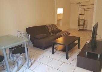 Location Appartement 1 pièce 26m² Montélimar (26200) - photo