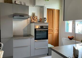Location Appartement 2 pièces 42m² Grenoble (38000) - Photo 1
