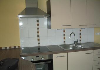 Location Appartement 4 pièces 82m² MULHOUSE - photo