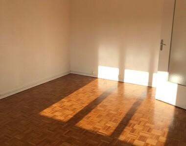 Location Appartement 2 pièces 42m² Metz (57000) - photo