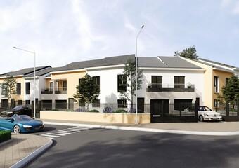 Vente Maison 4 pièces 103m² Tremblay-en-France (93290) - photo