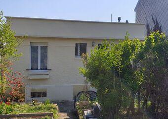 Vente Maison 3 pièces 65m² Harfleur (76700) - Photo 1