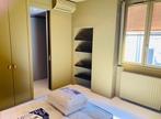 Location Appartement 88m² Lyon 02 (69002) - Photo 13